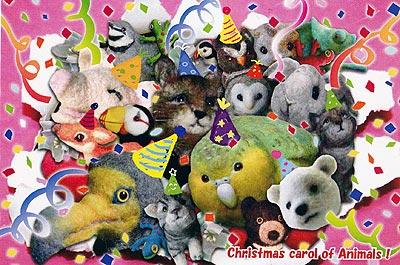 Christmas carol of Animals!