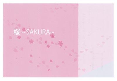 桜〜SAKURA〜 和布・いろいろ