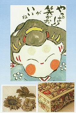 傘寿の絵手紙と作品展
